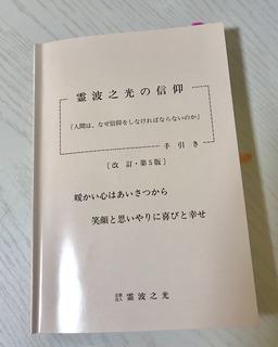 251106A0-5945-44BE-8A39-DF9D7E266864.jpeg