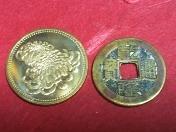 貨幣☆.jpg